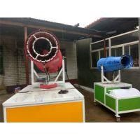 厂家专业生产风送式降尘喷雾机 自动除尘雾炮机 除尘抑尘环保设备