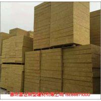 销售幕墙岩棉板 {富达}建筑墙体岩棉复合板