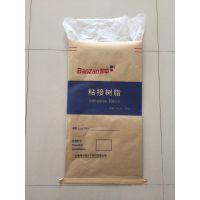 南京哪家生产平口纸塑复合袋+PE内膜?南京浪花