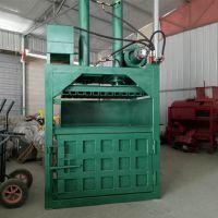 好机械就找富兴机械编织袋打包机 废旧铝合金压包机 油漆桶挤扁机厂家