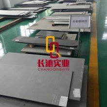 厂家现货Hastelloy G-35合金管 耐高温耐腐蚀合金板 规格齐全