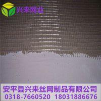 墙体防裂纤维网 网格布如何固定 筛网标准
