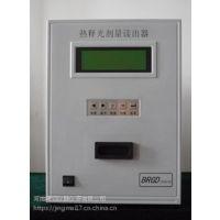 土壤氧化电位仪型号 石狮土壤氧化电位仪制造厂家