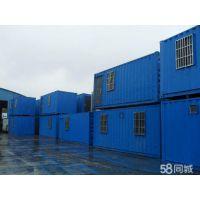 现货出售租赁6米全新精装修集装箱活动房,各类尺寸集装箱活动房定制