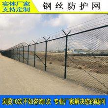 江门拘留所外墙护栏网厂家 湛江机场围网价格 框架围栏网