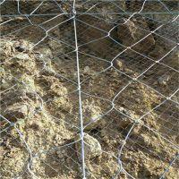 高山边坡防护网设计图纸@潮州热镀锌边坡防护网生产厂家