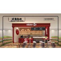 安徽老犟烤肉拌饭品牌加盟怎么样