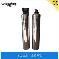 直供佛山市井水地下水净化用广旗玻璃钢过滤罐软化水树脂罐经济实用