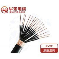 河南华东电缆厂KVVP22控制电缆