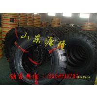 供应500-8 装载机实心轮胎