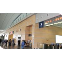 铝单板 造型铝单板 外墙氟碳铝单板专业定制各种规格