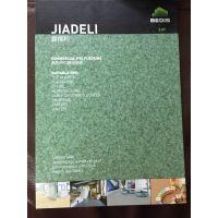 嘉德利商用PVC卷材地板木纹pvc吸音弹性地板