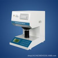 供应 白度测试仪 可测荧光增白度 蓝光白度仪