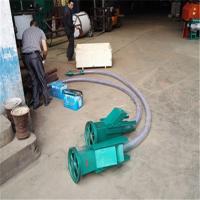 弹簧重力作用车载吸粮机 仓储而设计小型输送机