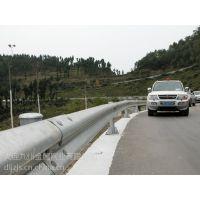 大连道路护栏板/ 大连高速公路波型护栏板,热镀锌钢板