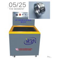 诺虎NF-8000抛光,清洗,去毛刺磁力抛光机等一次性完成(230V)