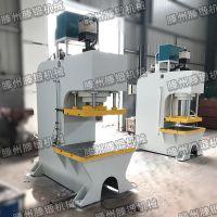 厂家直销100吨整形液压机 100吨单臂校直液压机 质量保障