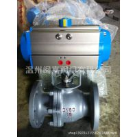 气动铸钢法兰球阀Q641F-16C    气动铸钢法兰球阀