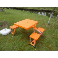 供应ABS面板铝合金休闲折叠桌 塑料面板户外连体折叠桌椅现货批发