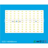 上海铝基板厂家 大功率铝基板 5052灯条铝基板