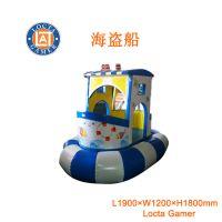 供应中山泰乐游乐制造 中小型室内外儿童游乐设备淘气堡 软垫 海盗船(TQ-07)