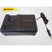 无线电动工具电源充电器 DC电源 家电电源 无绳家电电源 锂电电源 电池包电源