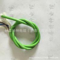 丁晴拖链电缆 中度柔性拖链电缆