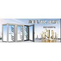 北京防雾霾窗断桥铝门窗-维朗门窗防雾霾窗
