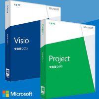 微软正版电子授权Visio 2013 中文标准版画图表软件