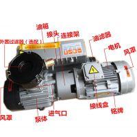 国产普旭XD-160油泵单级旋片式真空泵吸塑机泵售后保养维修