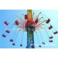 金博40米户外高空飞翔游乐设备 36人大型游乐设备高空飞翔