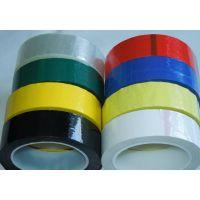 厂家直销玛拉胶带、高温玛拉胶、麦拉胶带、玛拉胶带厂家