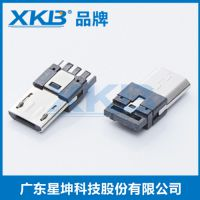 供应台湾星坤焊线式micro 5P公头 迈克5pin usb迈克 5p夹板式 手机连接器