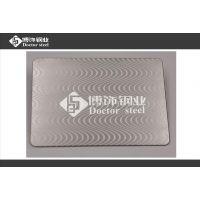 304不锈钢蚀刻波浪纹,不锈钢电梯蚀刻板,彩色不锈钢蚀刻板批发,不锈钢蚀刻厂