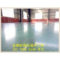 罗湖金钢砂固化处理+大鹏金钢砂地面翻新+耐磨不起灰