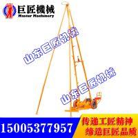 厂家直销山东华夏巨匠工程勘察钻机SH30-2A中深孔钻机
