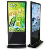 55寸壁挂广告机触摸一体机超清LED液晶触摸屏触摸教学会议一体机