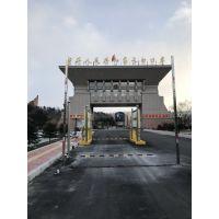 海关检验检疫全自动车辆消毒设备生产厂家