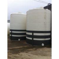 供应深圳PE20吨塑料水塔 耐酸碱20吨塑料储罐 聚乙烯储罐