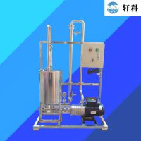 陶瓷膜小型实验机 小型膜试验机 陶瓷膜试验设备南京轩科