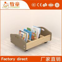 专业生产抽屉式移动儿童书架 幼儿园实木简易书架定制