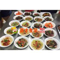 浏阳蒸菜培训 浏阳蒸菜黄辣酱制作 学湖南小碗菜技术