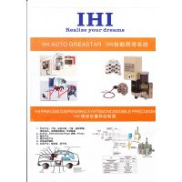 IHI油泵/IHI定量阀/IHI分配器进口系列