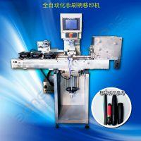 全自动移印机BM-150QCS化妆刷柄移印机笔杆移印机木柄胶柄打印机