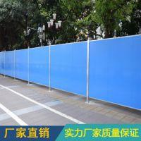 厂家直销供应建筑工地施工彩钢夹心板围挡道路市政施工彩钢板围栏围蔽