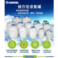 自增压液氮罐的性能指标_班德液氮罐