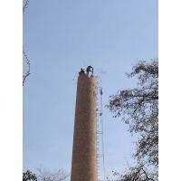 50米锅炉人工烟筒拆除调价信息