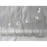 江苏林都供应60毫升透明口服液玻璃瓶