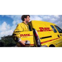 供应广州以及全中国到美国波士顿DHL UPS FEDEX 双清到门快递服务
