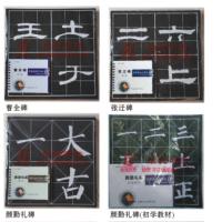 宜昌书法教室安装,宜昌人学书法